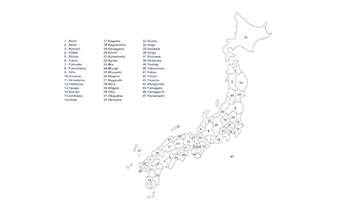 Japan PowerPoint map
